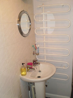 Plumbing Sink and Towel Rail